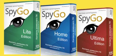 SpyGo – шпион с функцией удаленного подключения и слежения в режиме реального времени