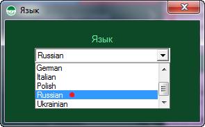 Меню-языков_1