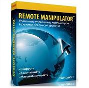 Защита от Remote Manipulator System