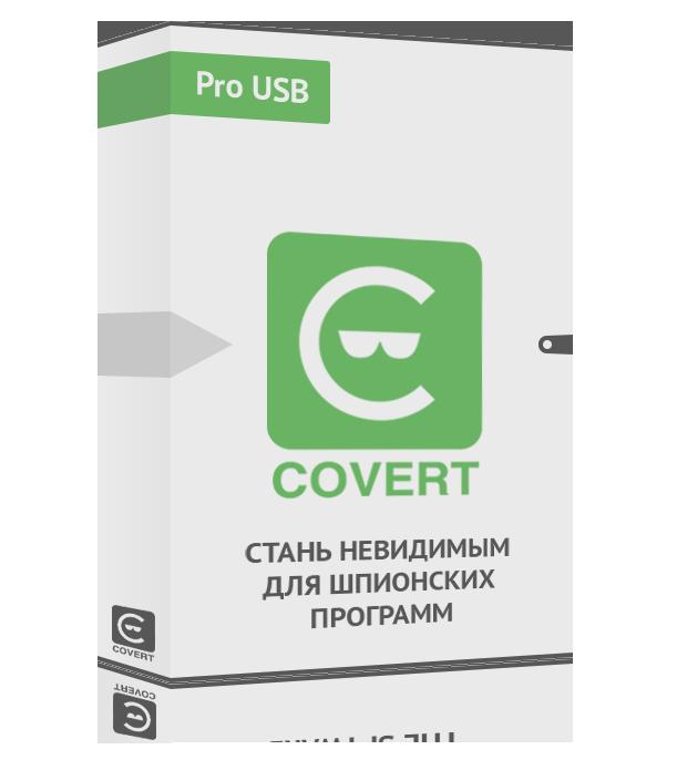 box-pro-usb1_160x167